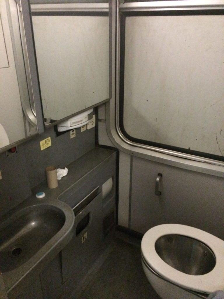 Toilet on the train from Bar to Belgrade