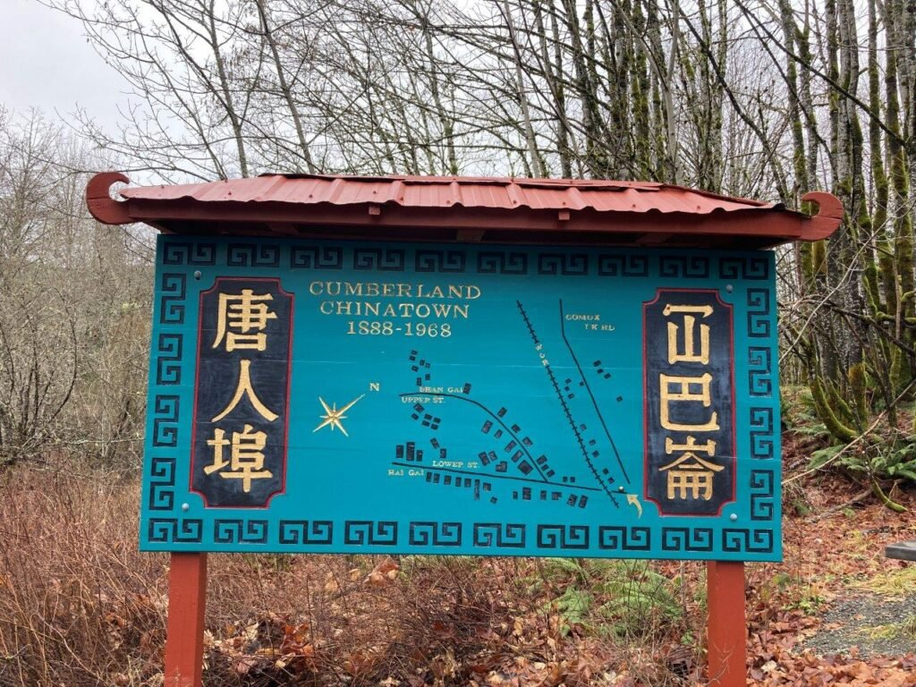Sign for the Coal Creek Historic outdoor park in Cumberland BC